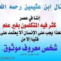 IMG-20141121-WA0004