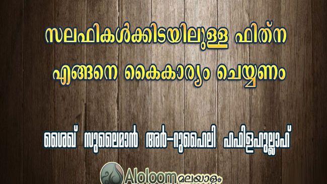 washed-out-dark-brown-wood-pattern-facebook-cover-timeline-banner-for-fb1