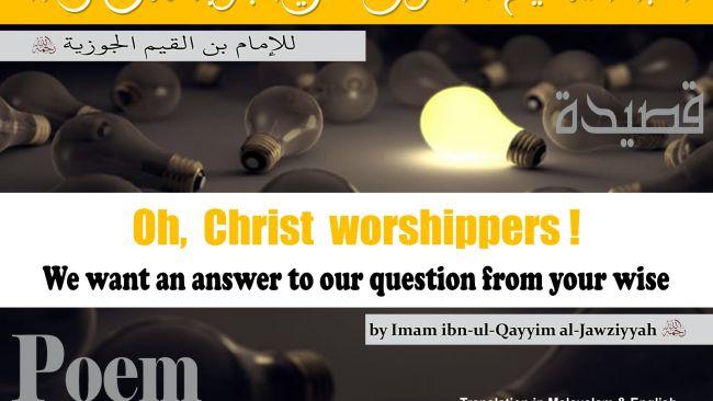 poem ibnul qayyim